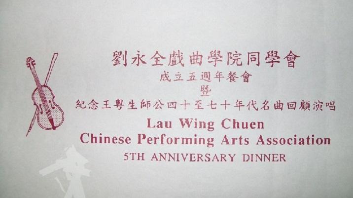1992wong1
