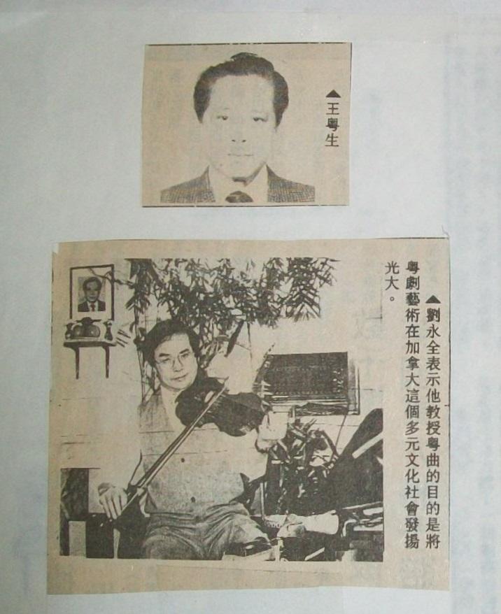 1992wong4