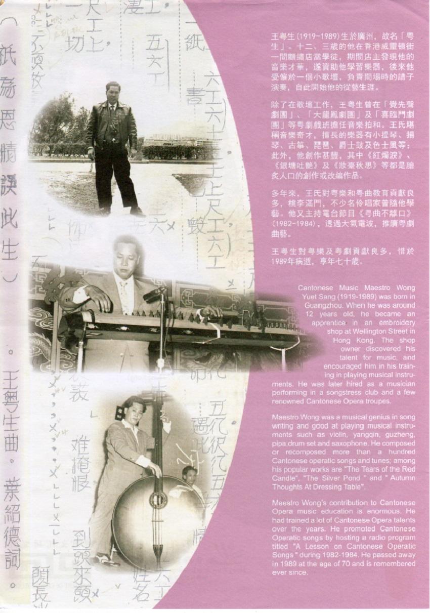 2013wong2